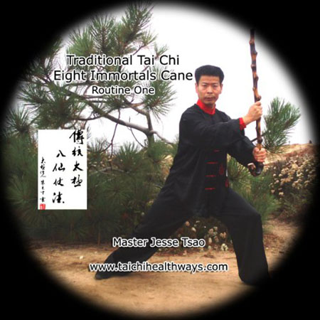 Jesse Tsao - Traditional Tai Chi Eight Immortals Cane,Routine One