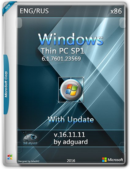 Windows Thin Pc Sp1 With Update v16.11.11 (x86)