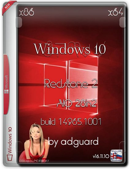 Windows 10 Redstone 2 Aio 28In2 v16.11.10 (x86/x64)