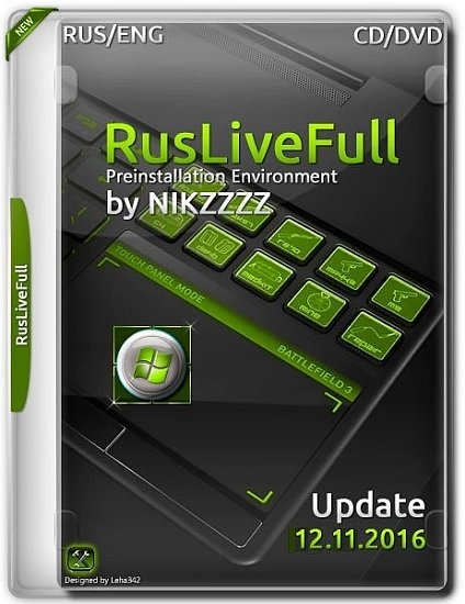 Ruslivefull Cd Dvd v2016.11.12 Multiboot