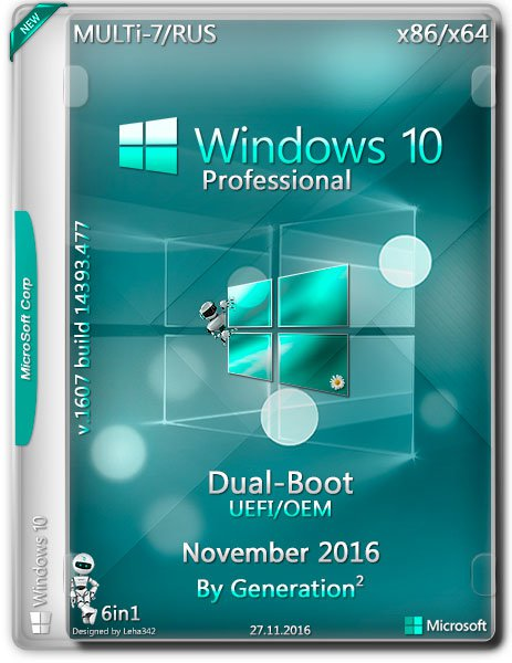 Windows 10 Pro (x86/x64) AIO Dual-Boot Nov2016 G2