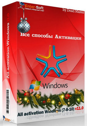 All Activation Windows 7-8-10 v11.0