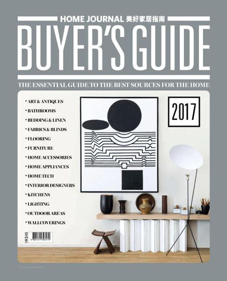 Home Journal - Buyer's Guide 2017
