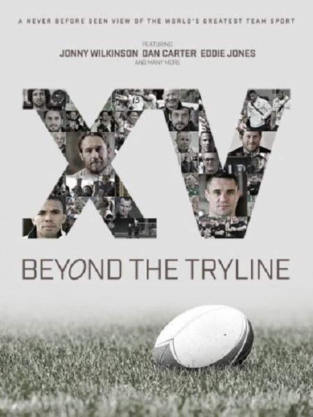 Beyond The Tryline (2016) 1080p BluRay x264-GHOULS