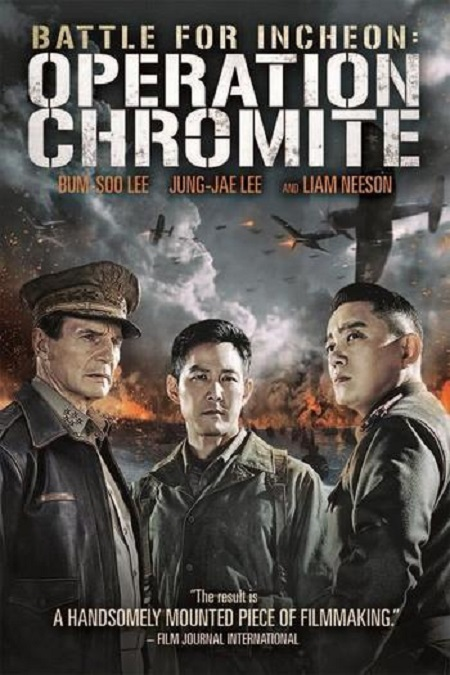 Operation Chromite (2016) BDRip x264 AC3-playSD