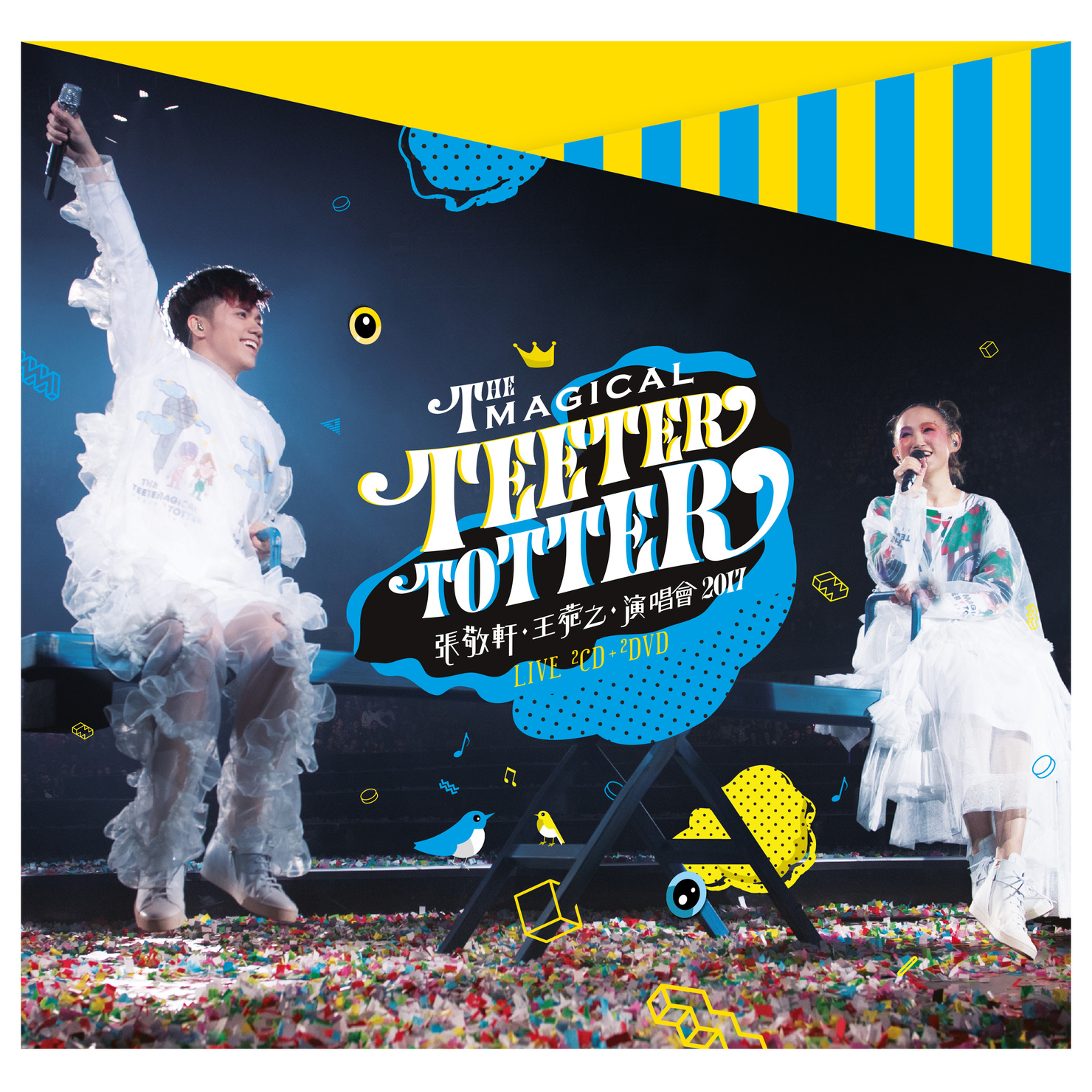 張敬軒+王菀之 - The Magical Teeter Totter 演唱會 2017 [MP3][320K][354MB][KF/FJ] ...