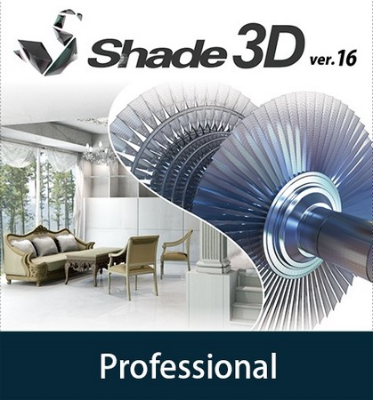 Shade 3D Professional 16.1.0.1092