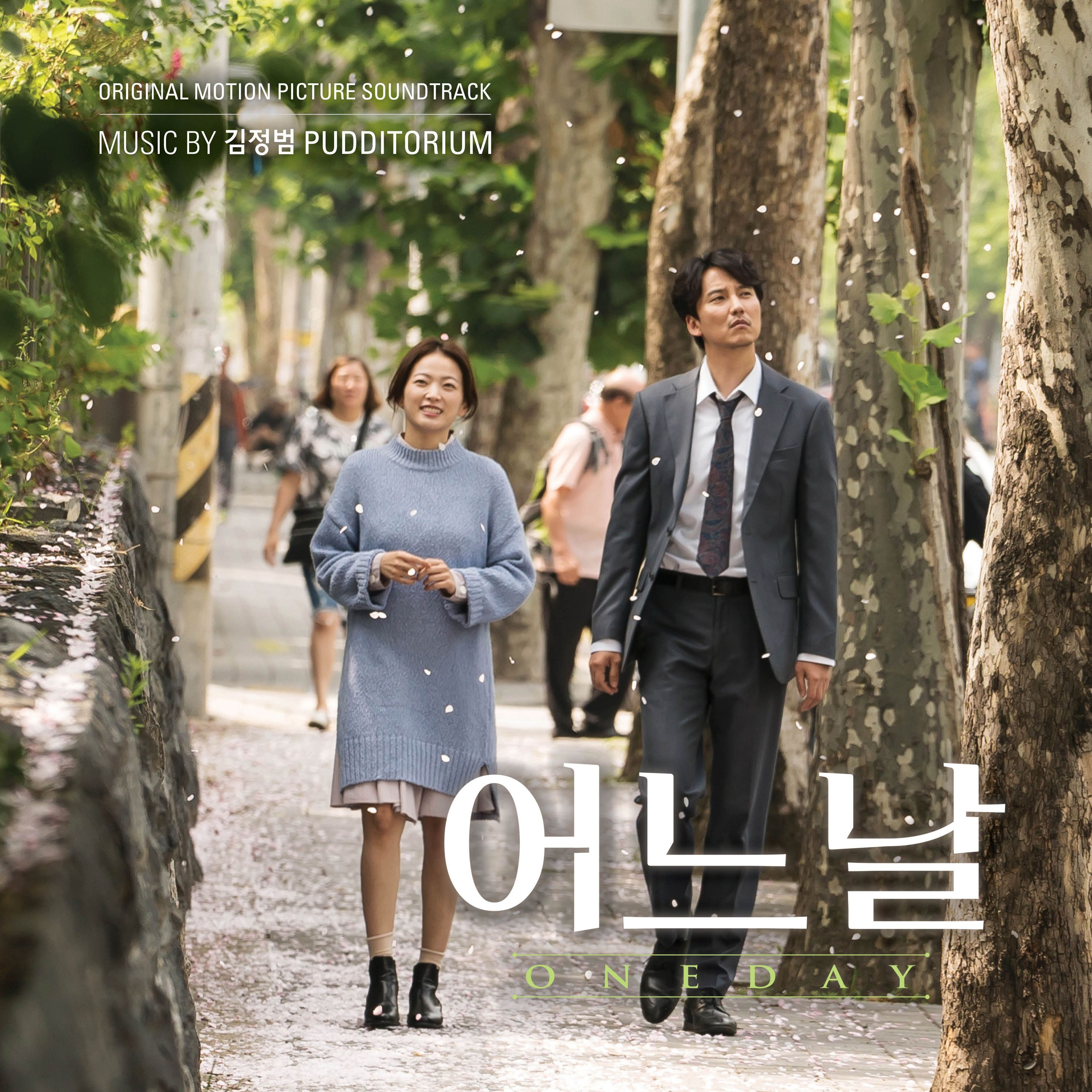 Kim Jung Bum - One Day OST (2017)