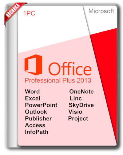 Microsoft Office 2013 SP1 Professional Plus (Visio Pro + Project Pro) (x86/x64) June 2017