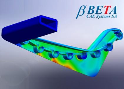 BETA-CAE Systems v17.1.1 (x64)