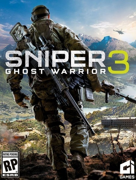 Sniper: Ghost Warrior 3 - Gold Edition (2017/RUS/ENG/MULTi/RePack by xatab)